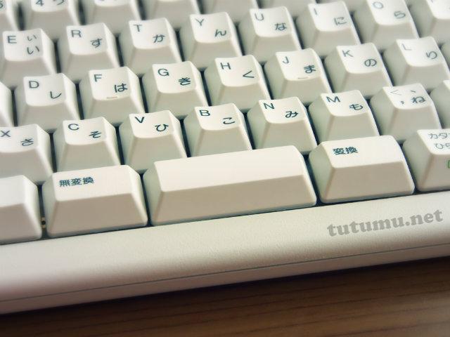親指シフト入力にオススメの最強のキーボードはPFUのHHKB?それとも東プレのRealforce?